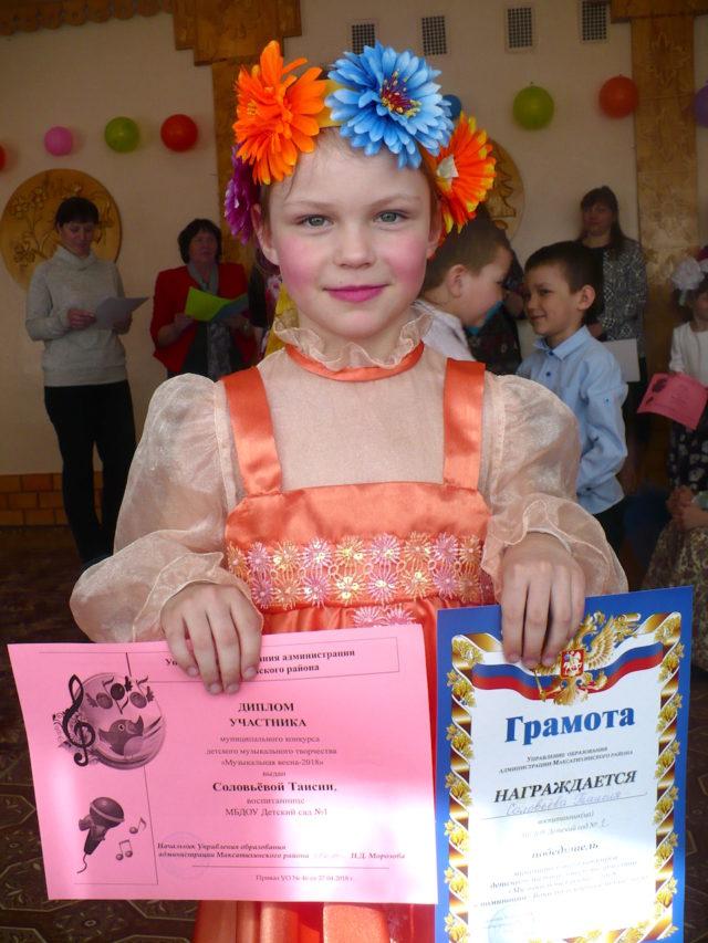 Соловьёва Таисия
