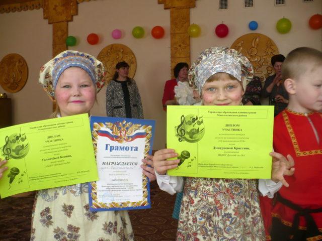Голвачёва Ксения и Дмитриева Кристина